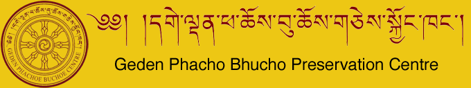 The Geden Phacho Bhucho Project